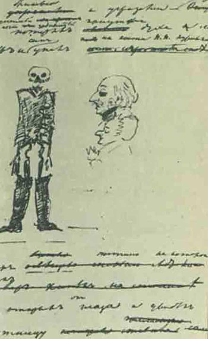 Рисунки с повести гробовщик