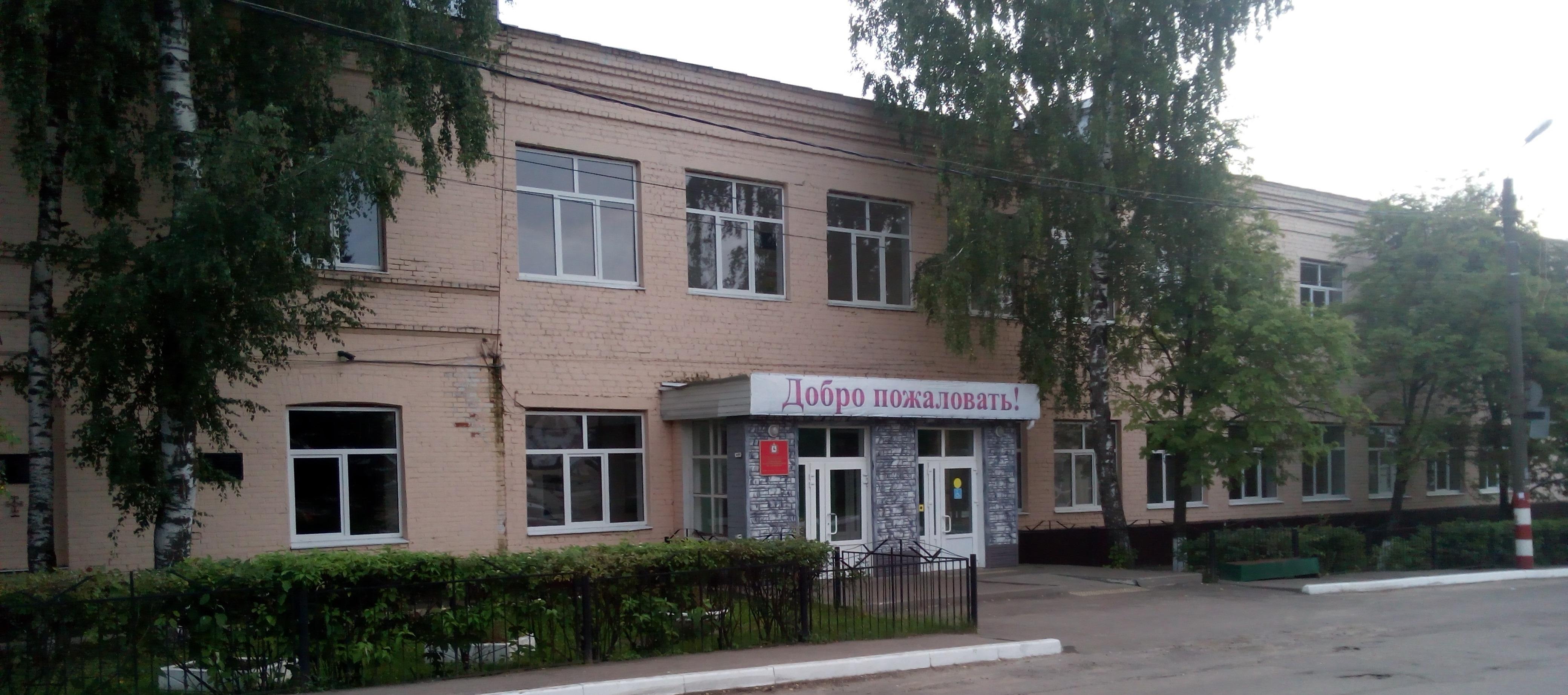 Лукояновский педагогический колледж